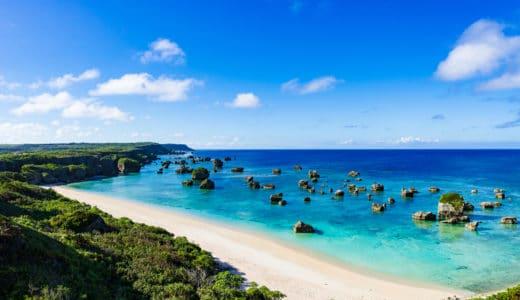 沖縄に薬剤師として働くのはどう?メリットやデメリットをご紹介