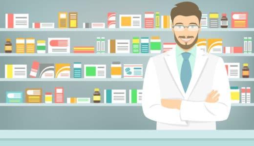 薬剤師のおすすめの派遣会社全18社を徹底比較!選び方も合わせて確認
