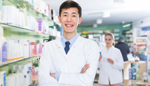 薬剤師は英語を勉強すべき?英語が活かせる職場の探し方も紹介